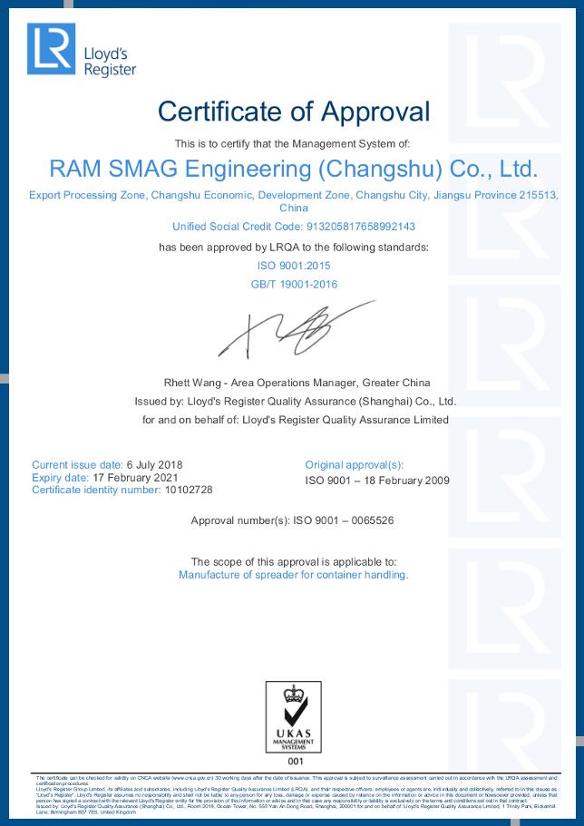 RSC ISO 9001 Exp 17022018